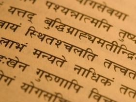 Vedas-Sanskrit